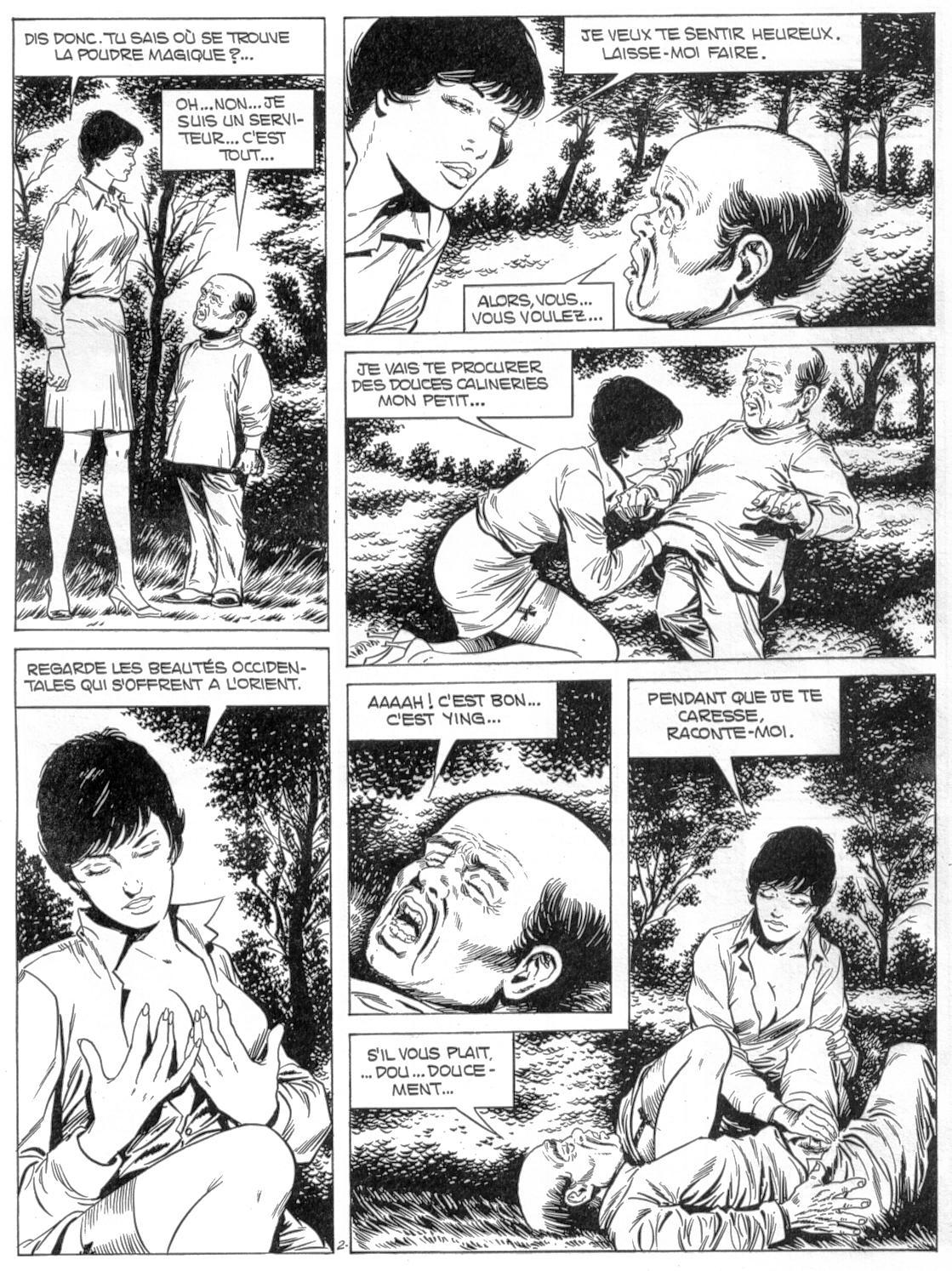 Karunayami. Biographie