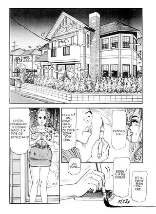 Miss 130 Le Fetiche de Reiko par Chiyoji Tomo
