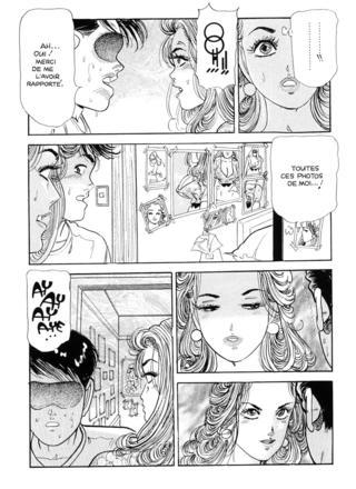 Miss 130 Ce Serait Trop Beau par Chiyoji Tomo