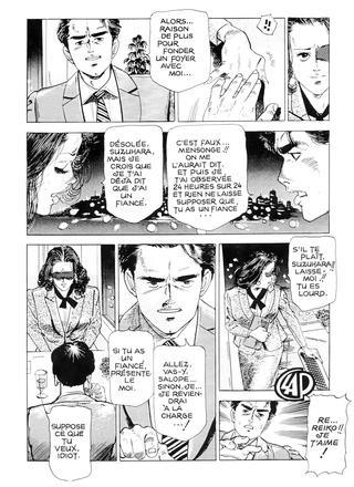 Miss 130 Sexe Monstrueux par Chiyoji Tomo