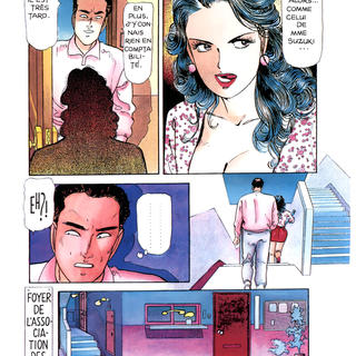Miss 130 Culbuteur de L'Enfer par Chiyoji Tomo