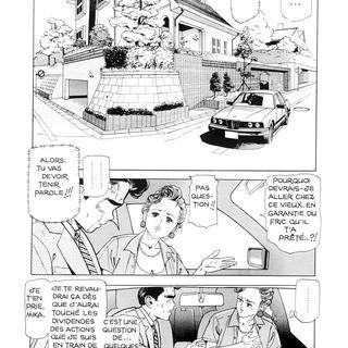 Miss 130 La Valse a Mille Trous par Chiyoji Tomo