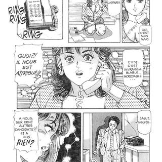 Miss 130 Mateur doux Mateur par Chiyoji Tomo